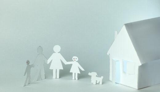 Outils systémiques d'évaluation des situations des enfants et de leur famille
